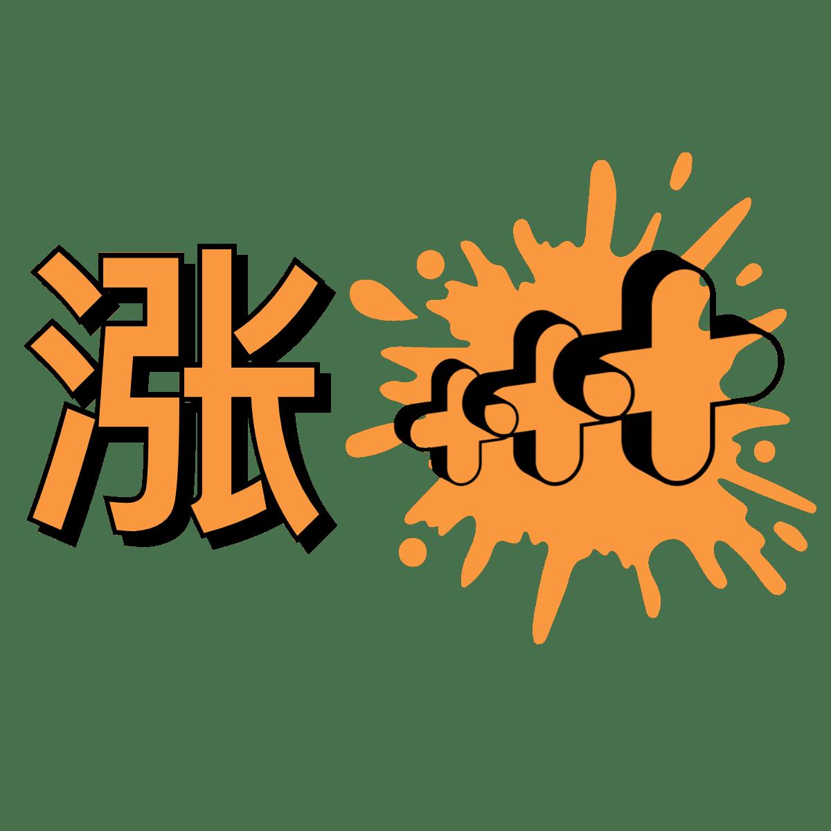 inszhangfen