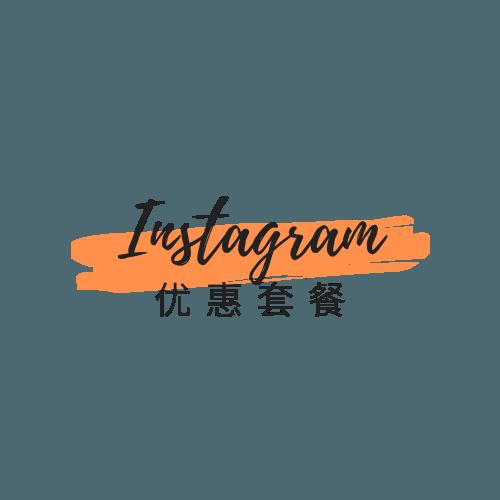 instagram粉丝增长